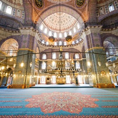 Save Money with the Istanbul Tourist Pass When Visting Attractions